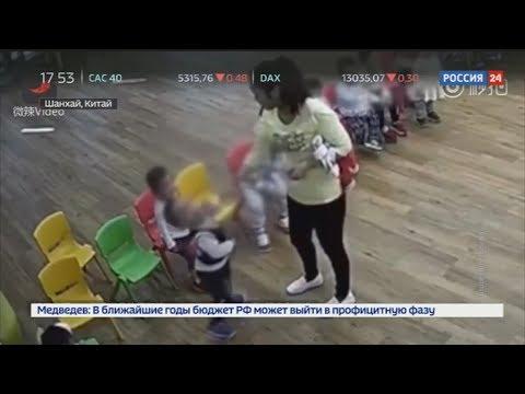 В Китае родители избили воспитательницу, которая силой кормила детей васаби