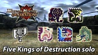 MHGen | The Five Kings of Destruction solo (Striker Switch Axe) - 32'33