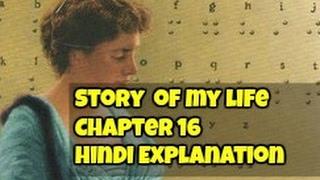 SA2 Class 10 Novel Story Of My Life Chapter 16 By Helen Keller