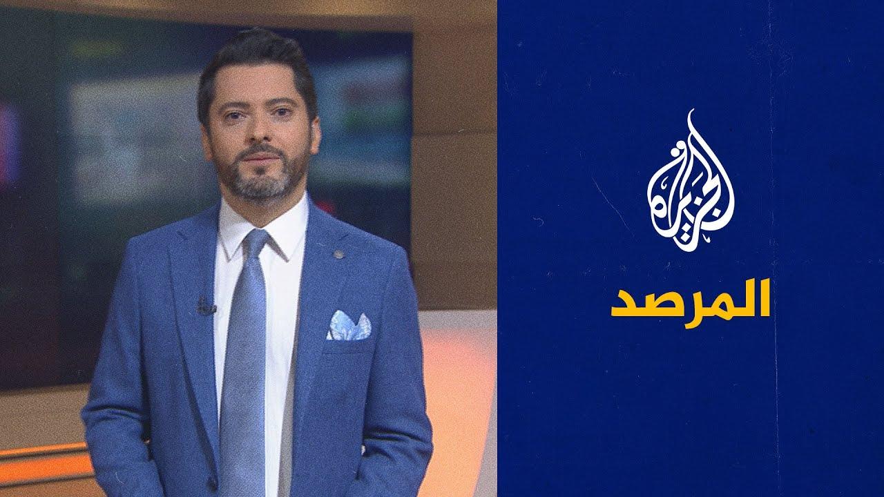 المرصد - الصحافة الورقية في فلسطين ومنصة حكومتنا الليبية  - نشر قبل 2 ساعة