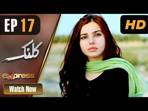 Kalank - Episode 17 - Express Entertainment Dramas