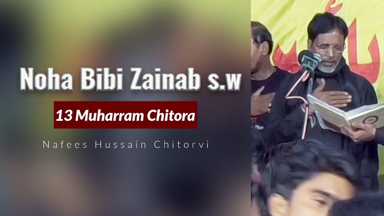 Noha Bibi Zainab s w   Nafees Hussain Chitora   13 Muharram