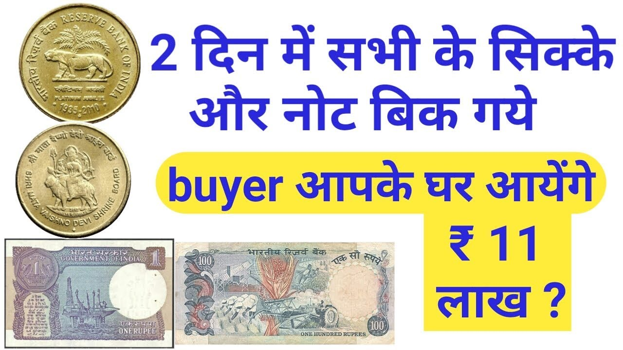 Sell old coins and note direct buyer contact number
