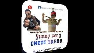Chete Karda Funny Song Happy Manila | Resham Singh Anmol | Funny Punjabi Songs 2016