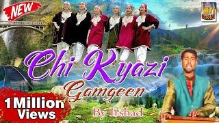 Chi Kyazi Ghamgeen Kaensi Vonya By Irshad