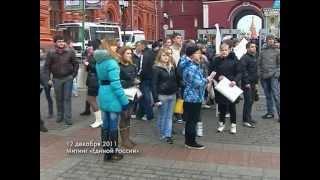 """""""Нулевые"""". Фильм Вадима Вострова"""