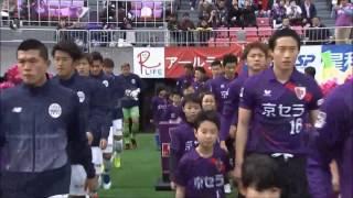 2017年2月26日に開催された2017明治安田生命J2リーグ 京都サンガF.C.vs....
