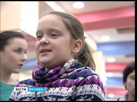 """Ярославский цирк открывает """"Весенние забавы"""""""