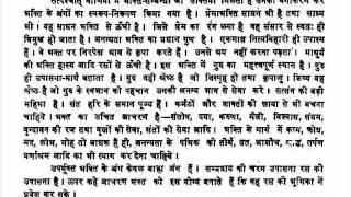 Vrindavan Banke Bihari Mandir Temple Ke Swami Haridas ji