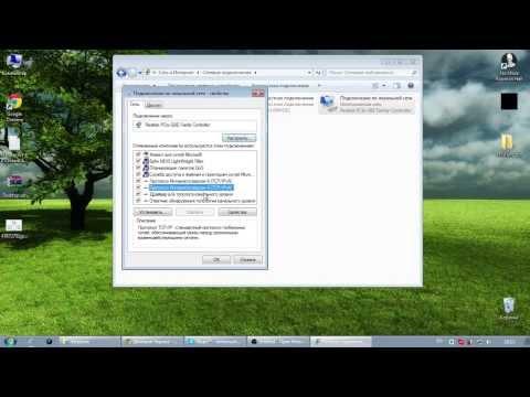 Как убрать комфликт IP адресов? (комфликт IP адресов)
