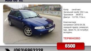 Audi A4 2000 AvtoBazarTV №801
