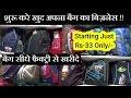 wholesale bags market,bag manufacturer,cheap price bag,bag wholesale market,school bag,laptop bag