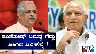 Yeddyurappa Midnight Surgical Strike  BSY Makes Changes To Amit Shahs List Of Ministers