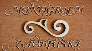Дизайн ногтей  Вензеля или Завитки