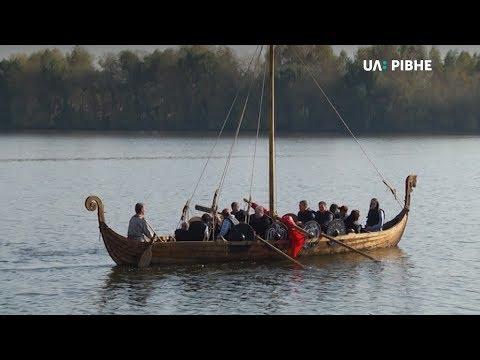 Телеканал UA: Рівне: У Рівному на озері провели