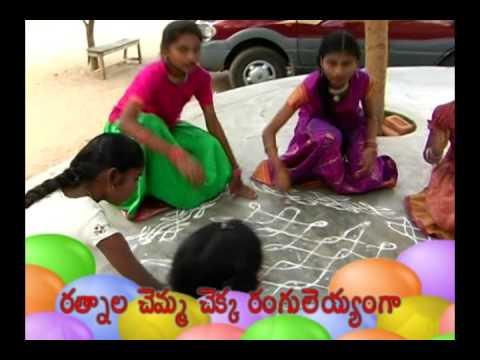 01 చెమ్మ చెక్క, చారడేసి మొగ్గ - Chemma Chekka - 42 Telugu Rhymes - Siri Siri Muvvalu