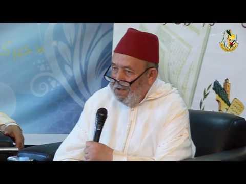قصيدة شعرية للشيخ عبد الهادي حميتو بعنوان