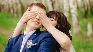 Свадьба: Дмитрий и Эльвира