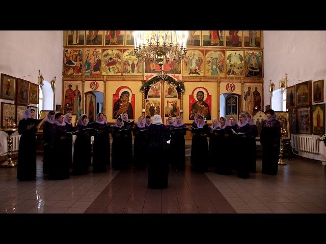 Трисвятое гармонизация монахини Иулиании, редакция Е  Ворохобко