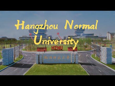 Hangzhou Normal University (Introduction)