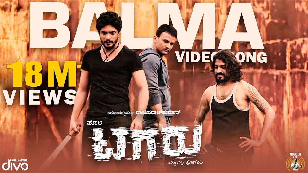 Download Tagaru - Balma (Video Song) | Shiva Rajkumar, Dhananjay | Bhavana, Manvitha | Charanraj