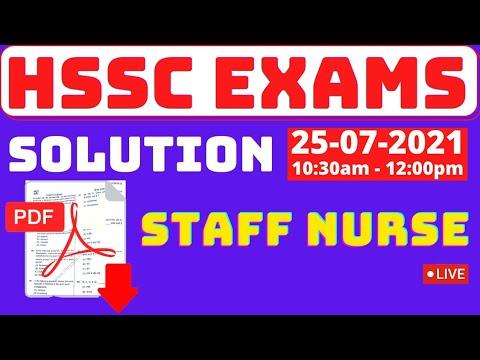 Download HSSC Staff nurse complete paper solution | 25 July morning shift exam | HSSC answer key 2021 | nurse