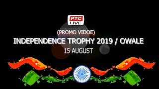 PROMO VIDEO  - INDEPENDENCE TROPHY 2019 (OWALE)