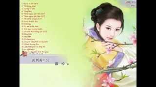 Những ca khúc nhạc Trung quốc về tình yêu hay nhất