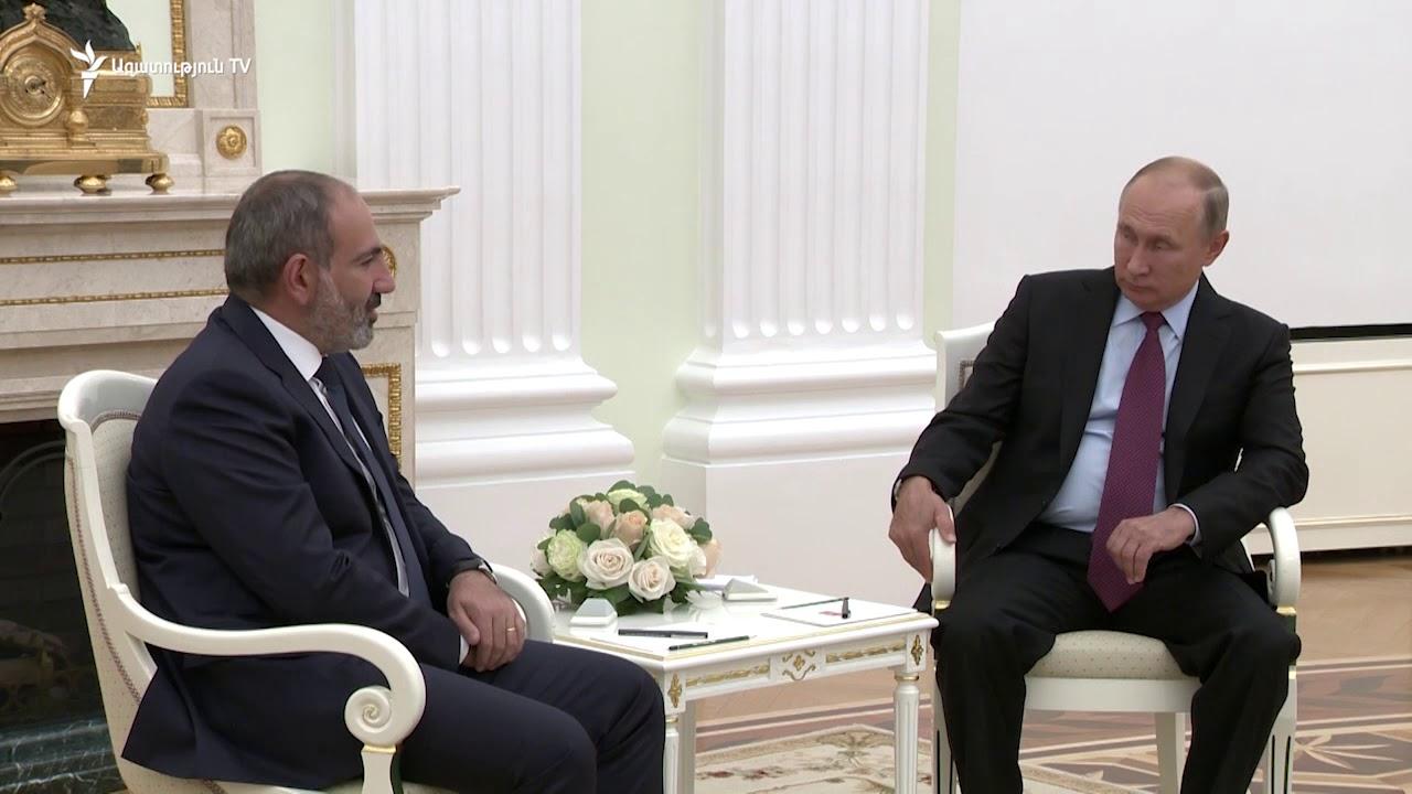 Ինչու չեղարկվեց վարչապետի այցը. Մոսկվան կասկածնե՞ր ունի.ռուսական կողմը պահանջել է, որ Փաշինյանը կորոնավիրուսի թեստ հանձնի. «Հրապարակ»