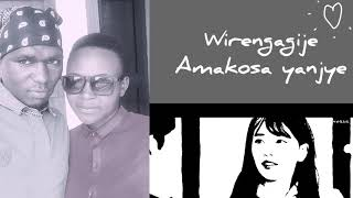 Komeza by slyvan Official video lryics ( new Rwandan music )
