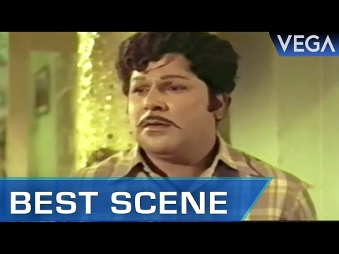 Mayor Meenakshi Tamil Movie   ...