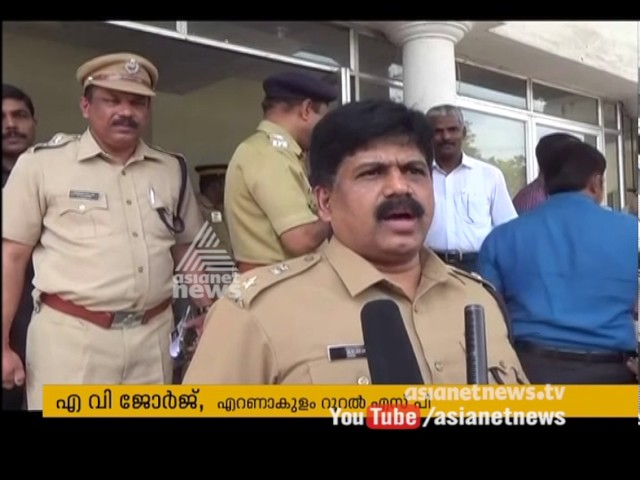 Woman safety project of Ernakulam Rural Police