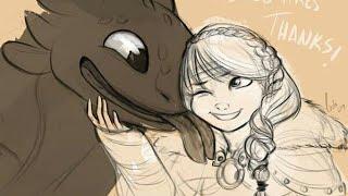"""Астрид и Беззубик """"Собака любила"""" (стих)"""