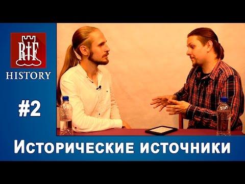 КАРТЫ КАТАЛОГ ФАЙЛОВ Сайт Федорова Евгения Евгеньевича