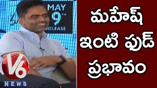 Vamsi Paidipally About His Weight Loss | Maharshi Movie Team Interview | V6 News
