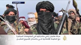 طالبان تنفي التفاوض مع الحكومة الأفغانية