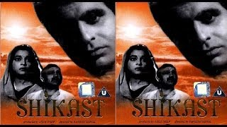Shikast 1953 Hindi Full Movie I Dilip Kumar, Nalini Jaywant I Old Hindi Movie