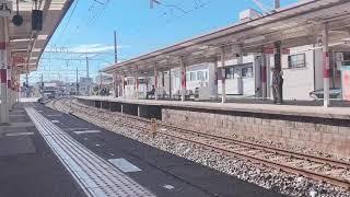 山陽高砂駅新列車接近メロディー