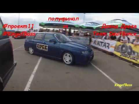 Bassrace 149.9 Краснодар 8.07.2017