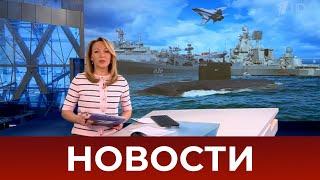 Выпуск новостей в 15:00 от 20.04.2021