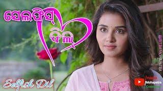 Human Sagar new Odia romantic WhatsApp status video😘  Human Sagar New Song 2019