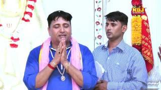 Narender Kaushik | New Balaji Bhajan | Baba Haath Sir Pe Rakhde | NDJ Music