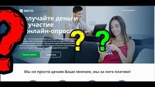 Как зарабатывать в интернете. Анкета-заявка здесь http://lilori1.ru/r/gushanliliya/