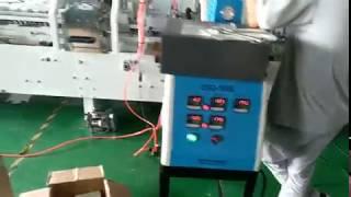 OSD-109A/B Hot Melt Glue Machine