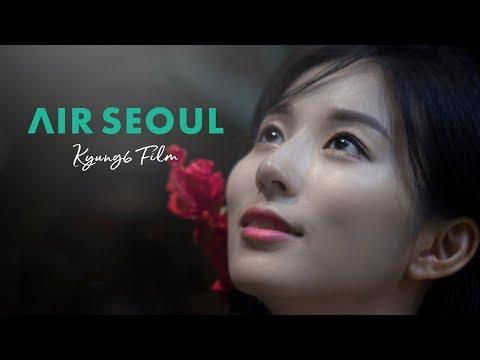 Air seoul x Kyung6film [ Guam ] 에어서울.