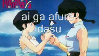 Ranma 1/2 Love Panic Fullversion Letra