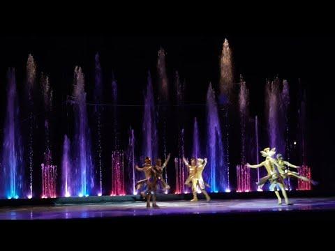 Цирк танцующих фонтанов Аленький Цветочек ПК Аквамарин Куда сходить