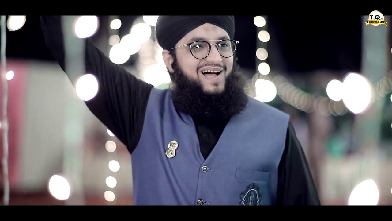 Download New nath urdu 2018
