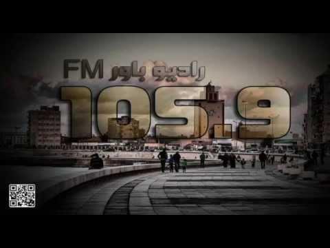 Radio Power FM 105.9