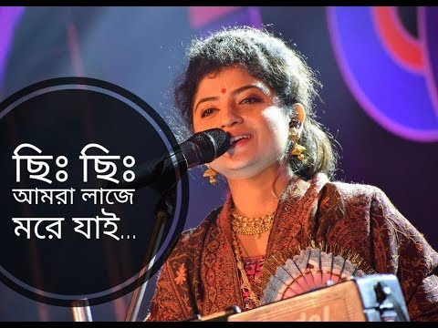 Aditi Munshi | Chi Chi amra laje more jai | Best Radha krishna song